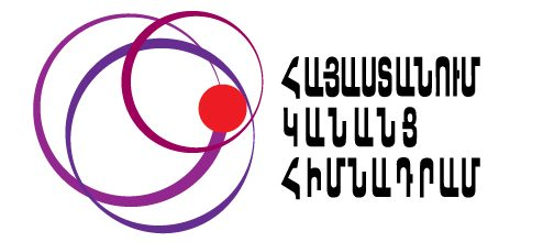 Women's Fund Armenia