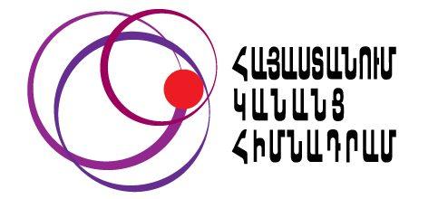 Women's Fund Armenia